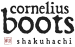 Cornelius Boots – Composer & Shakuhachi Master.  Raw Bamboo, the True Magic Flute.  Deep Zen & Music. Logo